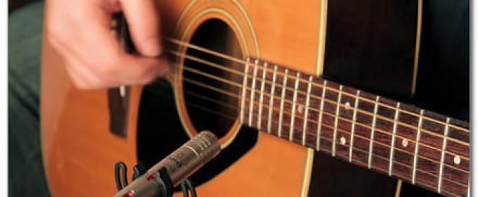 Запись акустической гитары