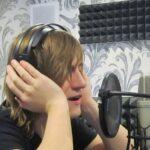 Запись вокала на минус