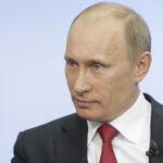 Поздравление голосом Путина