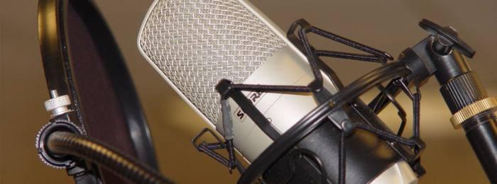 Производство радиорекламы