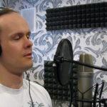 Как обработать голос для песни