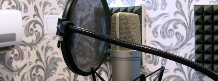 Детская студия звукозаписи