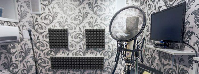 Прайс-лист студии звукозаписи