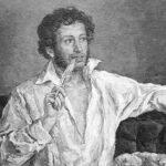 Пушкин - Поэт и писатель