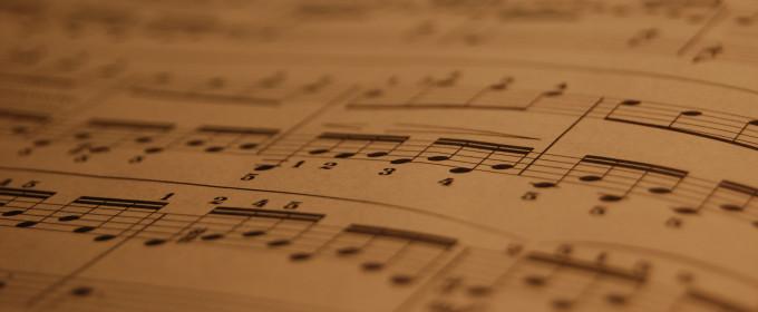 Ноты и песни