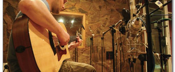 Запись и обработка акустической гитары