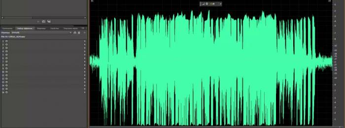 Запись песни
