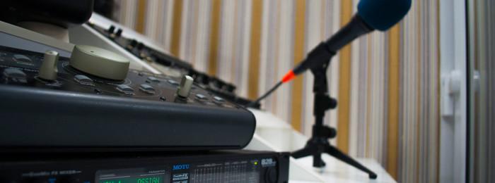 Цифровая запись звука