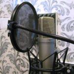 Курсы звукорежиссуры