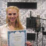 Подарочный сертификат на запись песни
