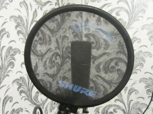 Вокальный микрофон для записи