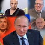 Поздравления голосами знаменитостей