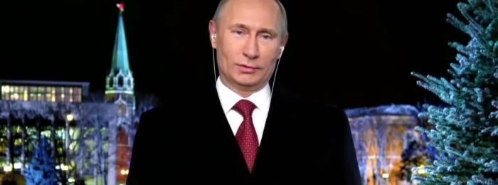 Поздравление с Новым годом голосом Путина
