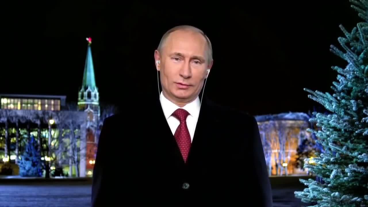 Поздравление президента к новому году