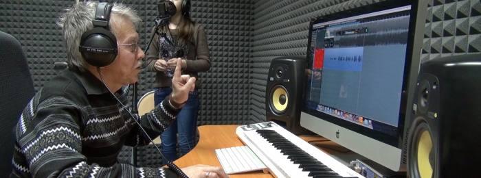Продюсирование песни