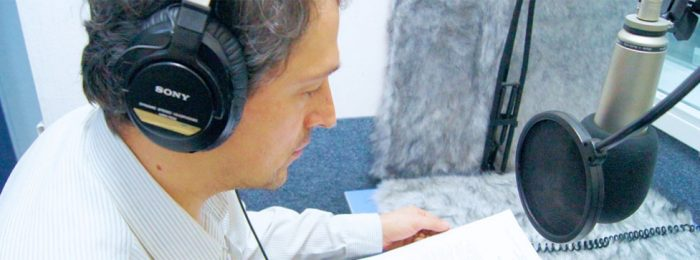 Запись аудио книг